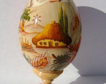 Ukrainian Wooden Easter Egg