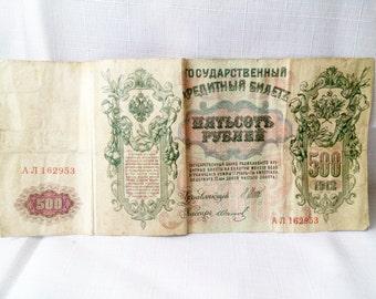 Antique russian banknote, Vintage Paper Money 1910 Russian 500 Rouble, Huge, Antique Paper Money, Nicholas II