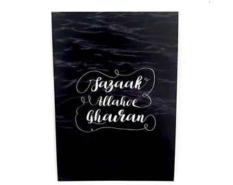 Jazaak Allahoe Gairan card-Thank you-thank you-map-Islamic
