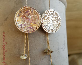 Shema Israel drop earrings, Gold filled thin thread chain and wild stone beads