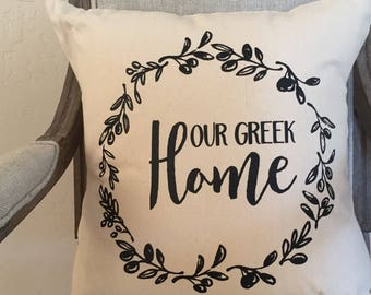 Pillow Cover- Our Greek Home, Greek pillow cover