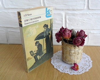 """Russian Book by Anton Chekhov """"Дом с мезонином. Novels and stories"""" Vintage Old Soviet book Classic Russian Literature Gift for collector"""