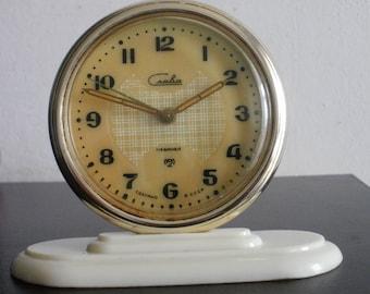 Vintage Slava rare dial  mechanical soviet alarm clock