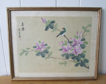 vintage Asian silk painting framed