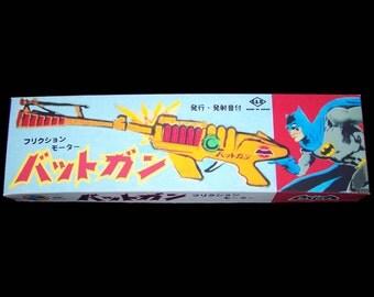 1970's G & M Yoshiya BATMAN GUN reproduction box