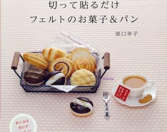 Haraguchi Yukiko - Sweet Felt Bread n Cookies  Japanese Craft Book