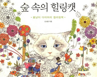 Choose one book - Healing Cats in the Woods  OR Daily life of Cat - Coloring Book