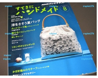 Reserved Susan Cotten Japanese Craft Pattern Book Zakka  by NHK out of print August 2010