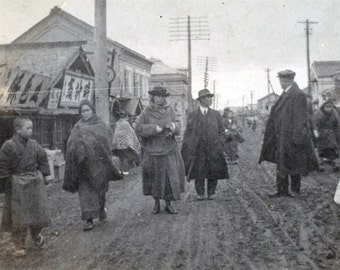 vintage photo 1912 Muroran Japan Japanese Street Hazel Dollar Ship stop