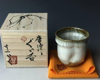 Chosen Garatsu Large Guinomi