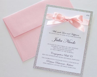 Formal Teen Invite Etsy