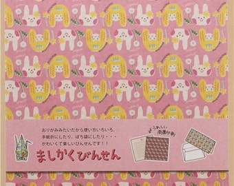 201324 kawaii pink with rabbit and princess Origami Note pad from Japan