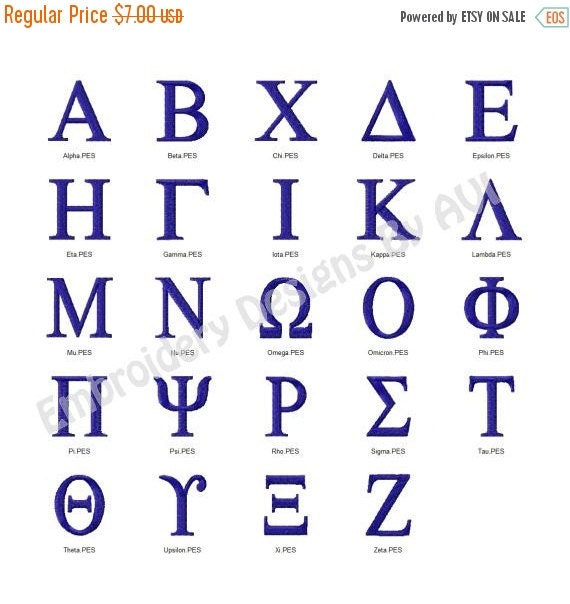 Sale 65 off greek i embroidery fonts by embroiderydesignsavi for Greek letters for sale