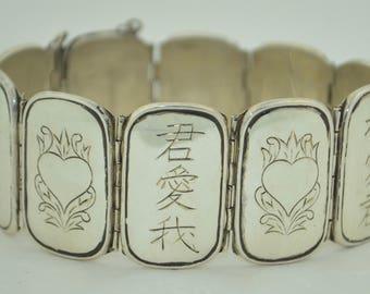 Japanese 950 Silver Wide Heart Panel Eternity Bracelet