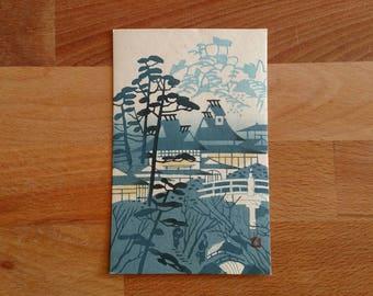 Japanese Wood Block Print Postcard / Mikumo Wood Block Print Company / Blue / Nakashinmichi  Nishi / Kyoto Japan / 1950s / Japanese Temple /