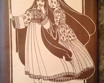 Vintage 1976 Folkwear Ethnic Sewing Pattern 107 Afghani Nomad Dress