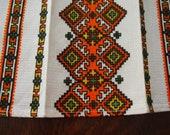 Ukrainian Table Runner Tea Towel Ethnic Folk Art Printed Vintage 11 x 25
