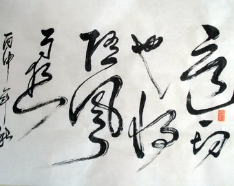 CHINESE CALLIGRAPHY-- THIS Too shall pass