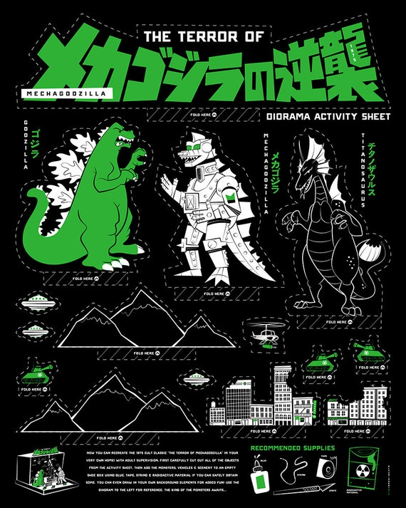 Godzilla Diorama Silkscreen Poster by Ian Glaubinger inspired by the Terror Mechagodzilla Toho