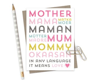 Sweet Love Mothers Day Card  / Mothers Day Greeting Card / Card for Mom / Mom Love Card / Mama Mom Languages Card