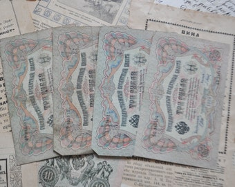 Set of 4 Antique Imperial Russian paper banknotes.3 rubles.
