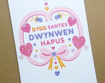 Cute Dydd Santes Dwynwen Hapus Welsh Valentine Card