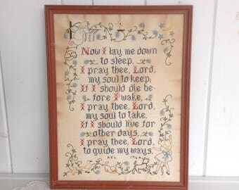 "Framed ""Now I Lay Me Down To Sleep"" Cross Stitch 18 1/2 X 14 1/4 Ducks Dogs Flowers Girl Moon 1940"