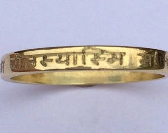 4 Sanskrit Custom Engraved Wedding Bands 3mm Wide 18K Gold