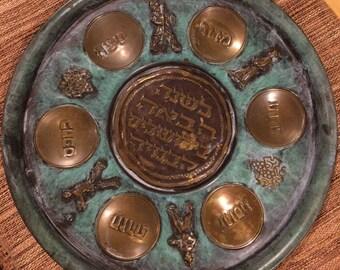 Vintage Brass Verdigris Passover Seder Plate