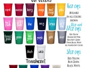 personalized plastic cups, wedding cups, personalized stadium cups, party cups