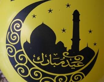 Eid  Balloons (Wholesale  LOTS)20-40-100- FREE  & FAST Shipping -Islamic Gift-Eid decoration-Ramadan decoration