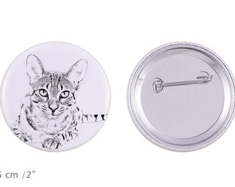 Buttons with a cat -Egyptian Mau