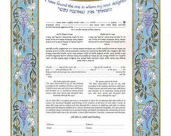Ketubah Modern Marriage Vows Egalitarian Jewish Wedding