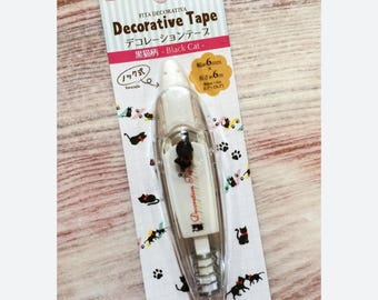 Cat Deco Tape Pen from Japan
