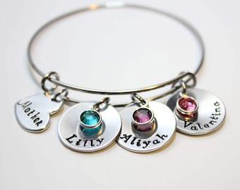 mothers name bracelet, name bracelet, name jewelry, mothers bracelet, mothers jewelry, child name bracelet, child name jewelry, mothers name