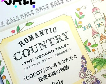 45% OFF Eriy Japanese Romantic Country (The 2nd Tale) Colouring Book // Eriy Fantasy Woodland Forest / CLEARANCE SALE /
