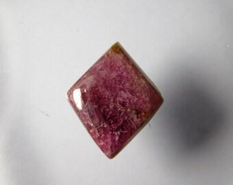 Pink Rubbellite Tourmaline, Natural Tourmaline Cabochon, Natural Bio Tourmaline Gemstone, Tourmaline loose gemstone 14 Cts. #1949N