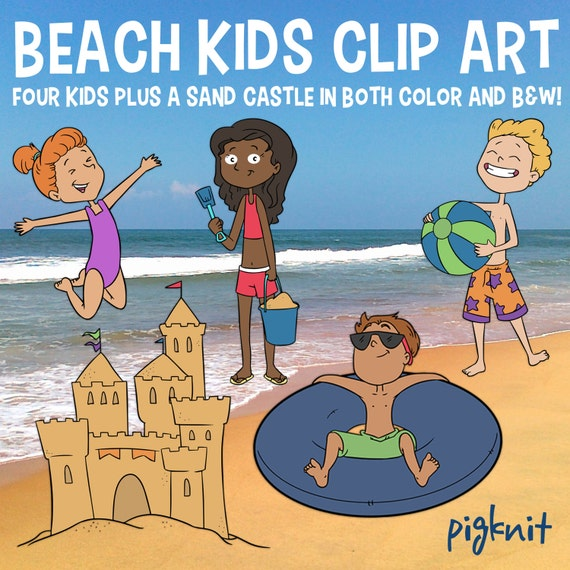 Beach Clip Art Kids Clipart Sand Castle Summer Pool Classroom Vacation From PigknitClipArt On
