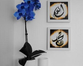 Arabic Calligraphy Muhammad Allah Watercolour Art Print Set