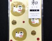 Japanese Envelopes - Dog  Envelopes  - Cute Envelopes - Lion Dog  Envelopes -  Set of 8 - Traditional Japanese - Koma Inu - Guardians