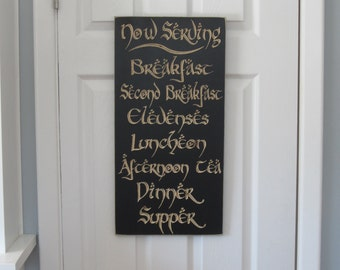 MEGA Engraved Hobbit Daily Meals CNC Carved Sign - The Hobbit & Lord of the Rings Inspired - J.R.R. Tolkien Quote - Second Breakfast - LOTR