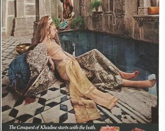 1970 Advertisement Yardley Khadine Bath Collection Conquest Of Oil Powder Elegant Bathroom Restroom Ladies Room Wall Art Decor