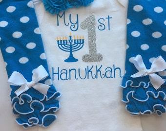 Baby girl 1st Hanukkah outfit- My 1st Hanukkah - girls 1st Hanukkah - baby girl holiday outfit - Choose Your pieces