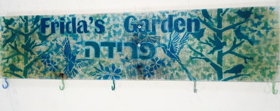 garden sign decor /gardening tools organizer spring flowers /Custom wooden word art /rustic farmhouse Hebrew /Jewish wedding ceremony decor