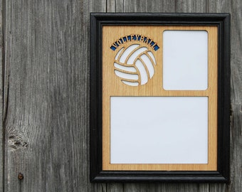 8x10 Volleyball Picture Frame, Gift for Volleyball Parent Volleyball Coach, Volleyball Award, Volleyball Trophy, Volleyball Tournament