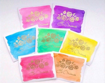 Watercolour Eid Cards- Set of 7 - GOLD Embossed - Eid Mubarak, Eid Gift, Eid- Ul- Fitr, Eid- Ul- Adha, Islamic, Muslim, Ramadan Watercolor