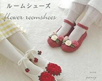 Cute little flowers in crochet flowers (Asahi original) (Mook)