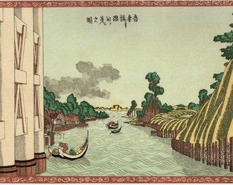 "Japanese Ukiyo-e Woodblock print, Hokusai, ""View of Sumida River from Azuma Bridge"""