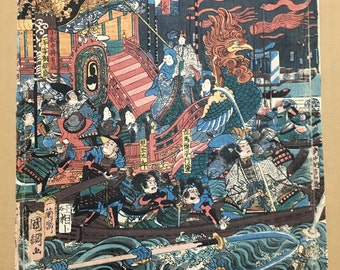 Japanese original Ukiyo-e Woodblock print, Kunitsuna, Edo-period.