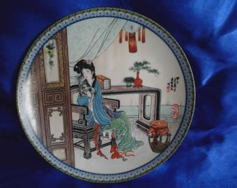Chinese Imperial Jingdezhen Porcelain Limited Edition Collectors Plate 9 Ko-Ching, Painted by Zhao HuiMin